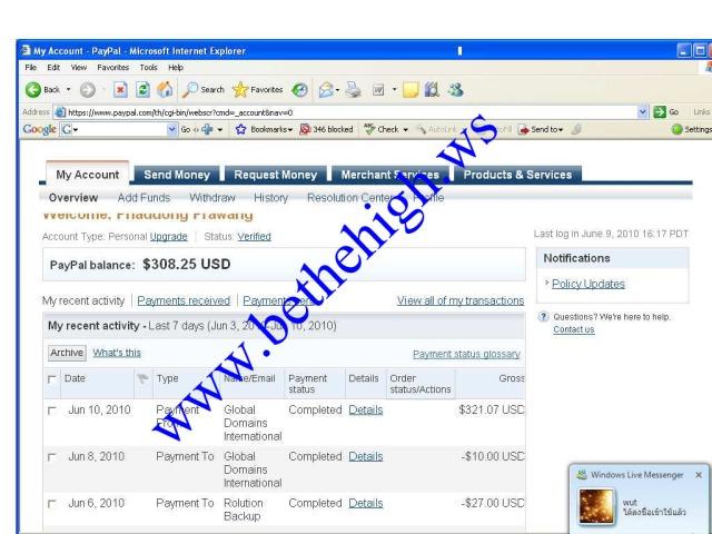 หลักฐานที่+GDI+โอนเงินเข้า+Paypal+เดือนมิถุนายน+2553